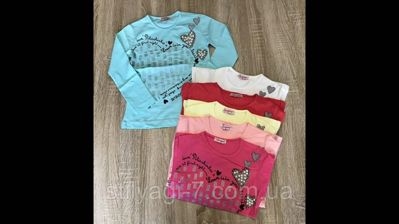 Батник для девочки на 6-9 лет малинового, белого, розового, персикового, желтого цвета сердце оптом