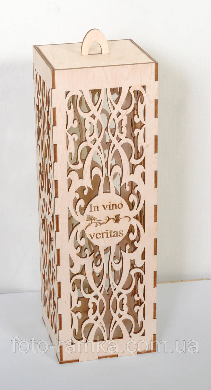 Коробка для вина