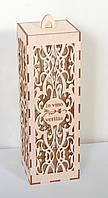 Коробка для вина, фото 1