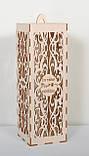 Коробка для вина, фото 3