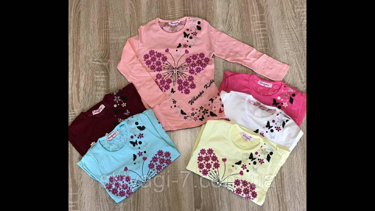 Батник для девочки на 2-5 лет желтого, розового, персикового, мятного, бордового  цвета бабочки оптом