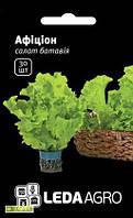 Семена салата батавия Афицион 30 шт
