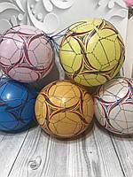 Мяч резиновый 311