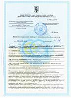 Проведена сертификация новой партии продукции Sigcess в Украине!