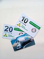 Пластиковые топливные карты