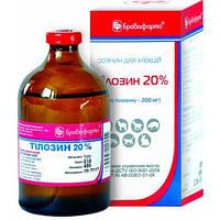 Тилозин 20% 100,0 (Броваформа) ветеринарный антибиотик для животных