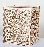 Коробка для грошей на весілля, фото 2