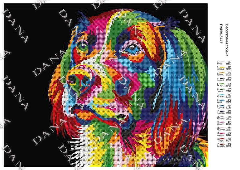Схема для вышивки бисером Радужный пес