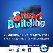 Smart Building Forum 2019