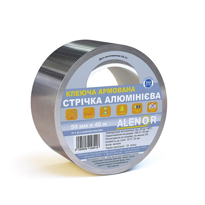 Лента клеевая алюминиевая армированная ALENOR