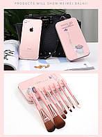 Уценка BioAqua Make Up Beauty набор кистей для макияжа 7шт розовые