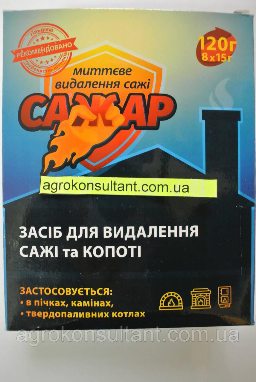 Сажар, 120 г — средство для чистки дымоходов