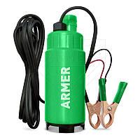 Насос топливоперекачивающий погружной электрический Armer ARM-P50 30 л/мин 60 Вт диаметр насоса 50мм
