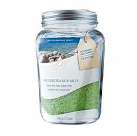 Натуральная соль Мертвого моря для ванн – питательное сорбе из лайма, EXTRA MINERAL (500 ГРАММ)