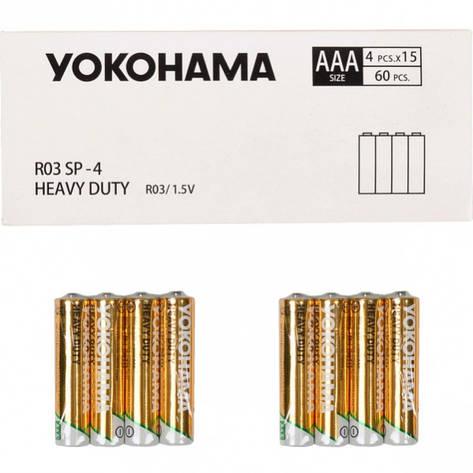 Батарейка YOKOHAMA R-03 SP-4 AAА 4шт., фото 2