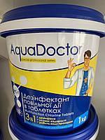 AquaDoctor, MC-T Multifunction Chlorine Tablets 3 в 1, Медленно растворимый препарат 1 кг. химия для бассейнов