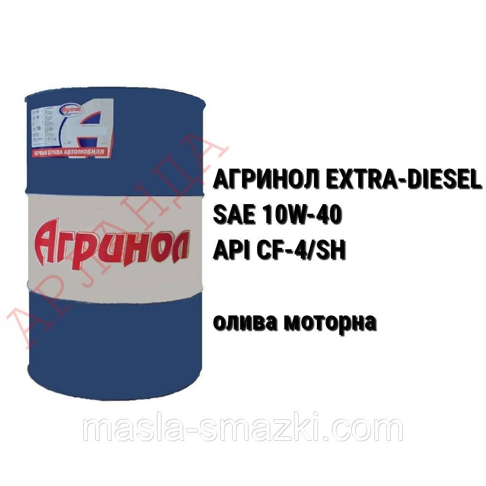 SAE 10W-40 олива моторна АГРИНОЛ Extra-Diesel CF-4/SH (200 л)