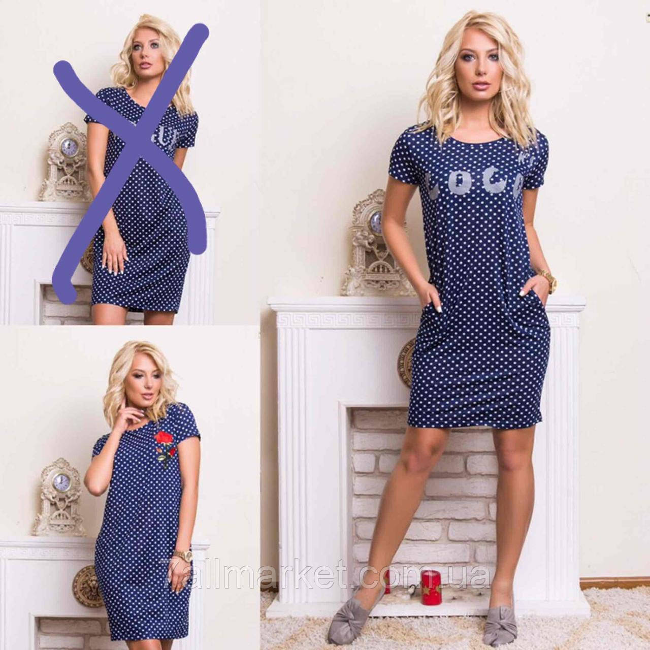 """Платье женское летнее в горошек, размер 44-48 (разный принт) """"QUEEN"""" купить недорого от прямого поставщика"""