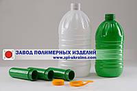 Бутылка пластиковая  ПЭТ 5 литров для жидких удобрений