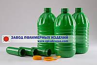 Боклажка 5 литров для жидких удобрений