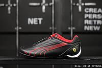 Мужские кожаные кроссовки PUMA FUTURE Kart CAT low x FERRARI р. 41-45