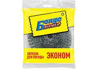 """Шкребок кухонний Економ """"Бонус"""" (1/75)"""