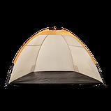 Пляжный тент Кемпинг Sun Tent, фото 2