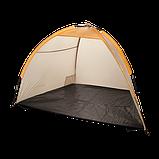 Пляжный тент Кемпинг Sun Tent, фото 3