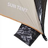 Пляжный тент Кемпинг Sun Tent, фото 6