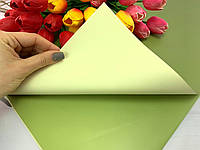 Калька двухсторонняя бежево-зеленая (упаковка 20 шт)