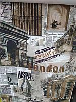 Меблева тканина оббивна шеніл з ефектом 3D ширина 150 см туреччина тканина з х/б сублімація telephone коричнева, фото 1