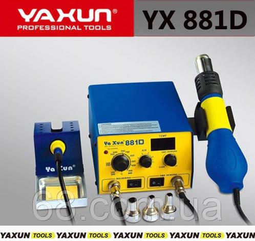 Паяльная станция YaXun паяльник+фен