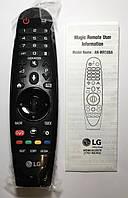 AN-MR18BA пульт Magic Remote для телевизоров LG серии LK SK UK 2018-2019