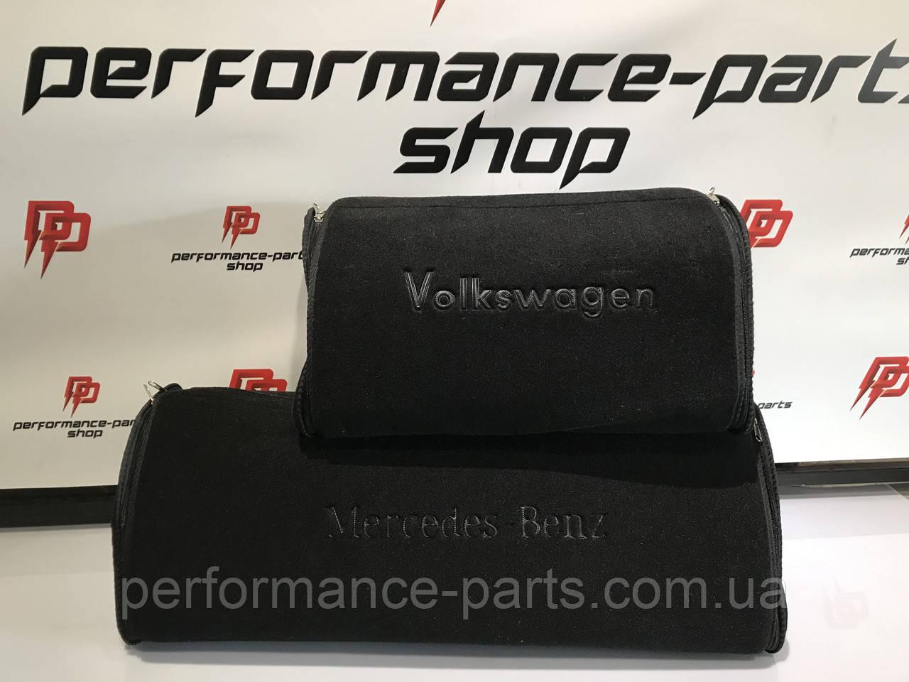 Сумка органайзер в багажник Mercedes-Benz Volksvagen