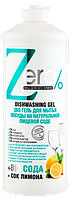 Эко-гель для мытья посуды на соде + сок лемона ZERO