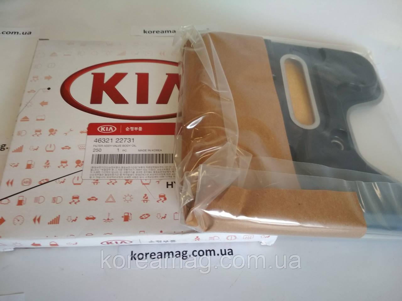 Фильтр АКПП Kia Rio 2005-2010