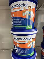 Дезинфектант на основе хлора быстрого действия AquaDoctor C-60 в виде гранул, 1 кг. химия для бассейнов