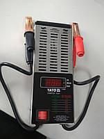 Тестер АКК батарей (Нагрузочная вилка) цифровой Yato YT-8311