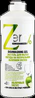 Эко-гель для мытья посуды на яблочном уксусе+алоэ и ромашка  ZERO