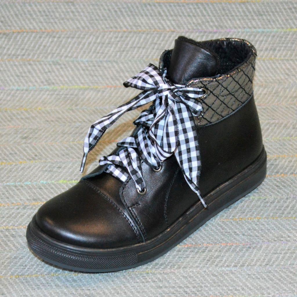 Детские ботинки демисезон девочка, N-style размер 33 34 35 36 37