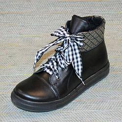 Детские ботинки демисезон девочка, N-style размер