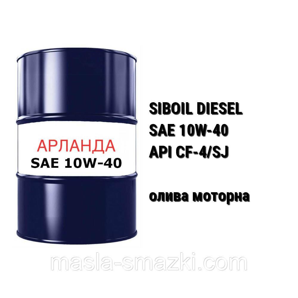 SAE 10W-40 олива моторна API CF-4/SG налив
