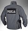 Тактическая куртка Helikon Tex ® COUGAR QSA + HID Soft Shell (серая), фото 2