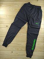 Штаны спортивные мужские MARATON с манжетами размеры в ростовке 46-48-50-52  МТ-1481