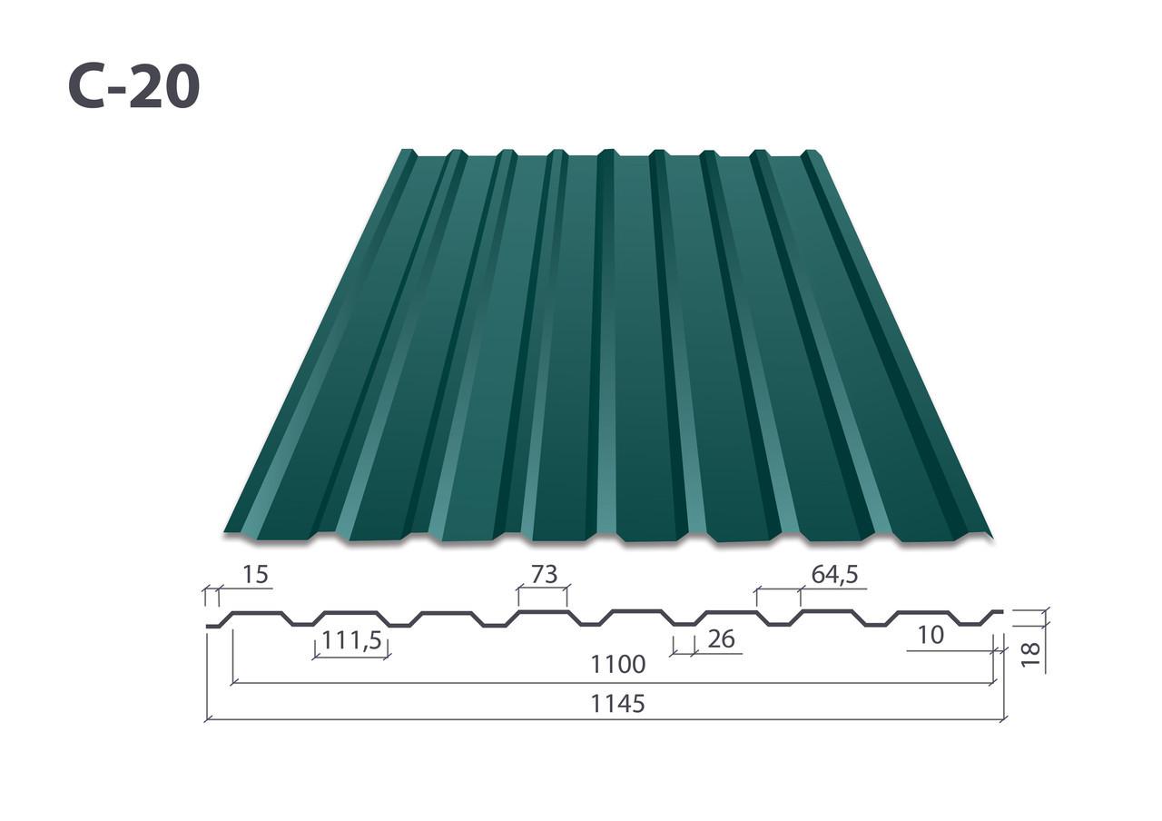 Профнастил С-20/К-20 глянец ( 0.35 мм)