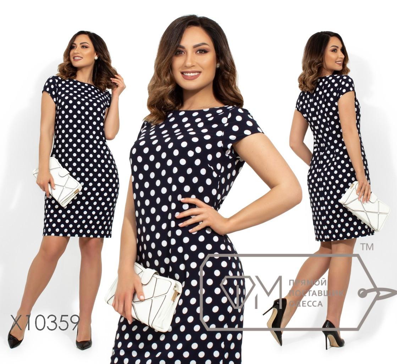 Женское платье в горошек раз. 48-54