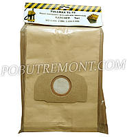 Мешок-пылесборник Tullmax (одноразовый, 5 шт.)