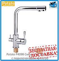 Смеситель Potato P4098 для кухни с подключением к фильтру