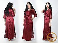 Шикарний атласний халат з  вставками дорогого кружева .Р-р 42-46
