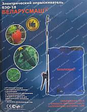 Аккумуляторный опрыскиватель Беларусмаш БЭО-18 (18 литров)